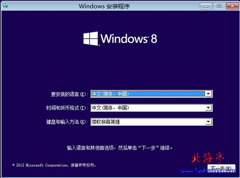 """Windows 安装程序""界面"