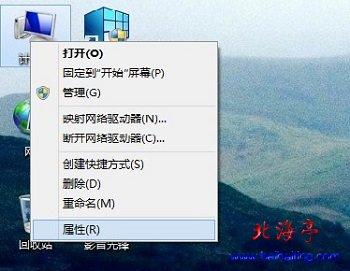 win8如何更换密钥---Windows 8桌面计算机图标右键菜单