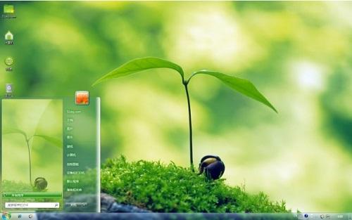 win7绿色养眼主题_win7主题下载:绿色养眼主题4个_北海亭-最简单实用的电脑知识 ...