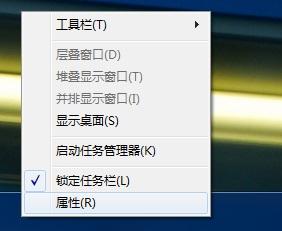 Win7任务栏图标变成了长条形,如何还原Win7任务栏方形图标
