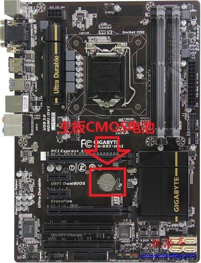 电脑主板cmos电池在哪,怎么更换主板cmos电池?