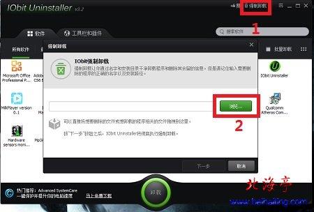 IObit Uninstaller怎么用,如何彻底删除恶意软件---软件强力卸载按钮及界面
