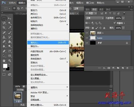 ps6艺术效果在哪_怎样使用PS软件制作图片邮票效果:Photoshop CS6教程(2)_北海亭-最 ...