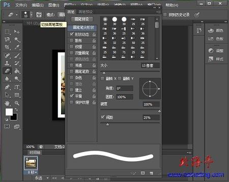 怎样使用PS软件制作图片邮票效果 Photoshop CS6教程 3