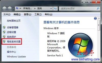 怎么取消Win7开机进入Windows启动管理界面图片