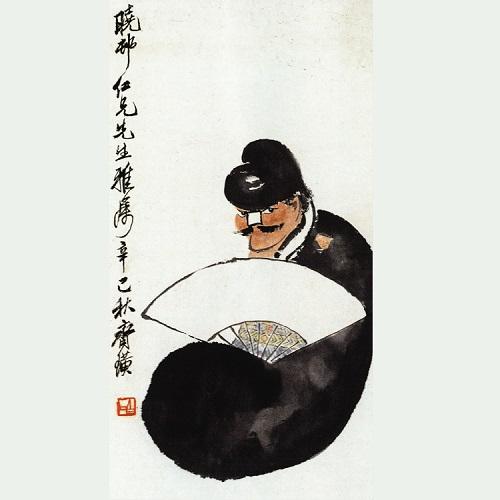齐白石作品(国画人物):高清男生qq头像