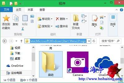 Win10启动文件夹在哪里,Win10怎么添加开机启动项---启动文件夹