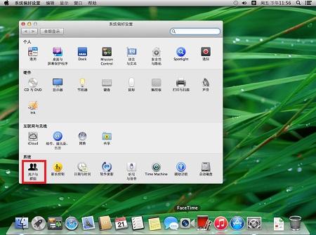 mac电脑怎么更换用户头像,mac用户头像怎么修改---系统偏好设置界面