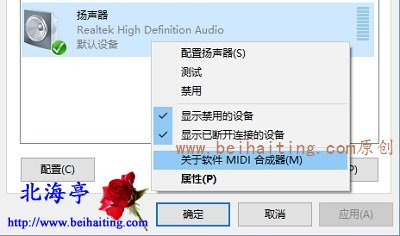 midi合成器是什么_软件MIDI合成器是什么,软件MIDI合成器的作用有哪些?_北海亭-最 ...