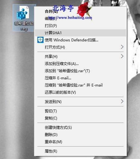 如何找色情网站_Win10如何校验文件哈希值(系统自带方法)?_北海亭-最简单实用的 ...