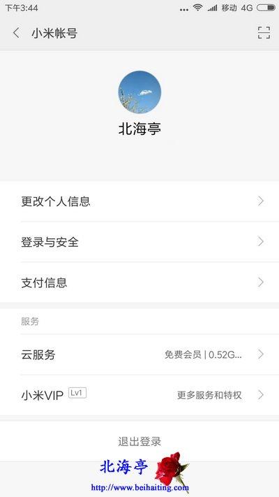 手机qq农场苹果_苹果手机qq购买_手机qq苹果版