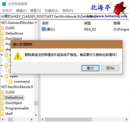如何找色情网站_怎么删除Win10文件右键菜单打开方式中已卸载程序选项?_北海亭-最 ...